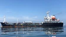 رویترز: یک شرکت چینی نقش اصلی را در فروش نفت تحریمی ایران و ونزوئلا داشت