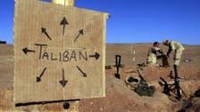 آمریکا مواضع طالبان در افغانستان را بمباران کرد