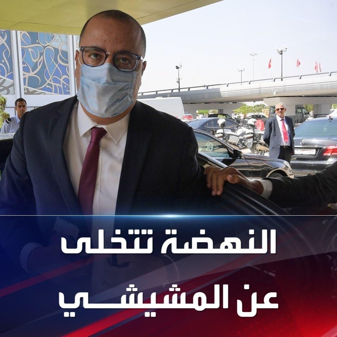 من يقف وراء احتجاجات 25 يوليو في تونس؟