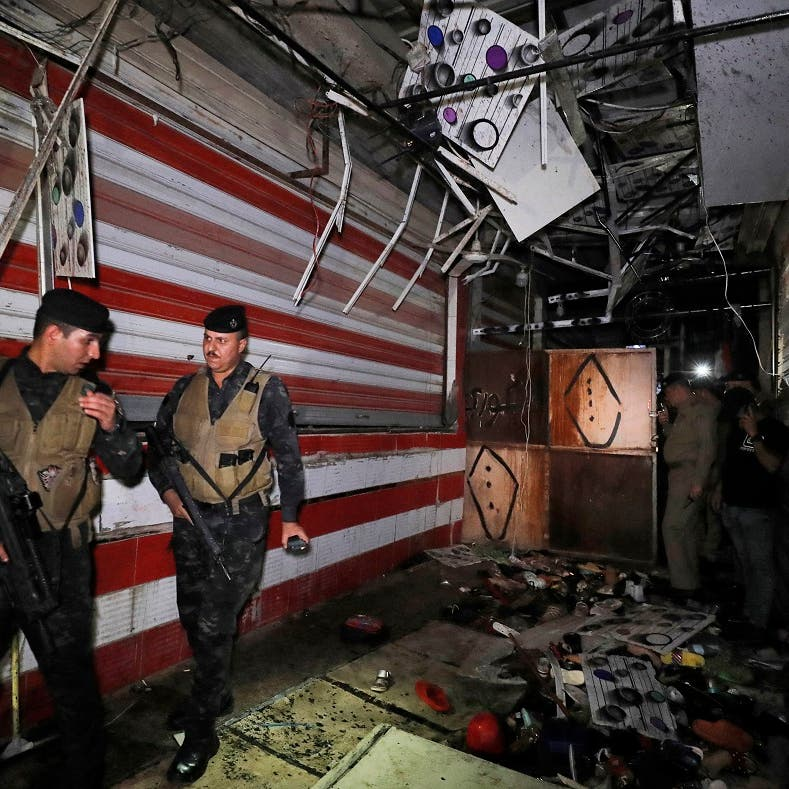 Iraq's interior ministry says militants planned other attacks during Muslim holiday