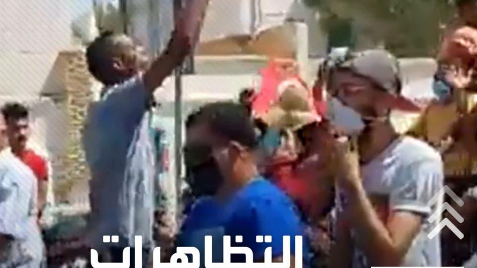 احتجاجات غاضبة في تونس ضد البرلمان والحكومة