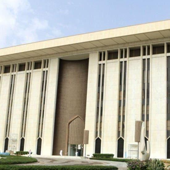 البنك المركزي السعودي يمدد برنامج تأجيل الدفعاتإلى نهاية 2021