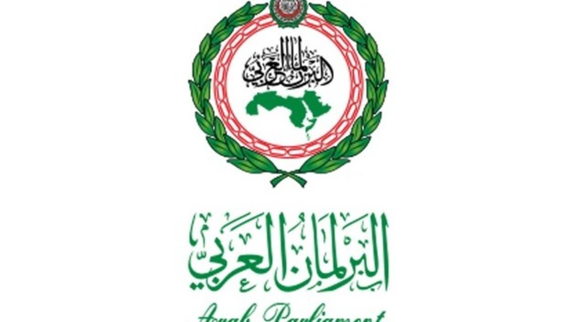 arab.parliament