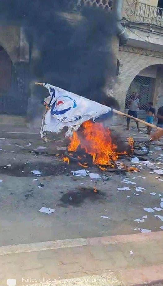 حرق مقر النهضة