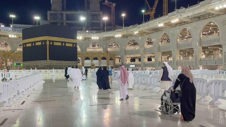 حج سیزن کے اختتام کے بعد معتمرین کے پہلے گروپ کی مسجد حرام آمد