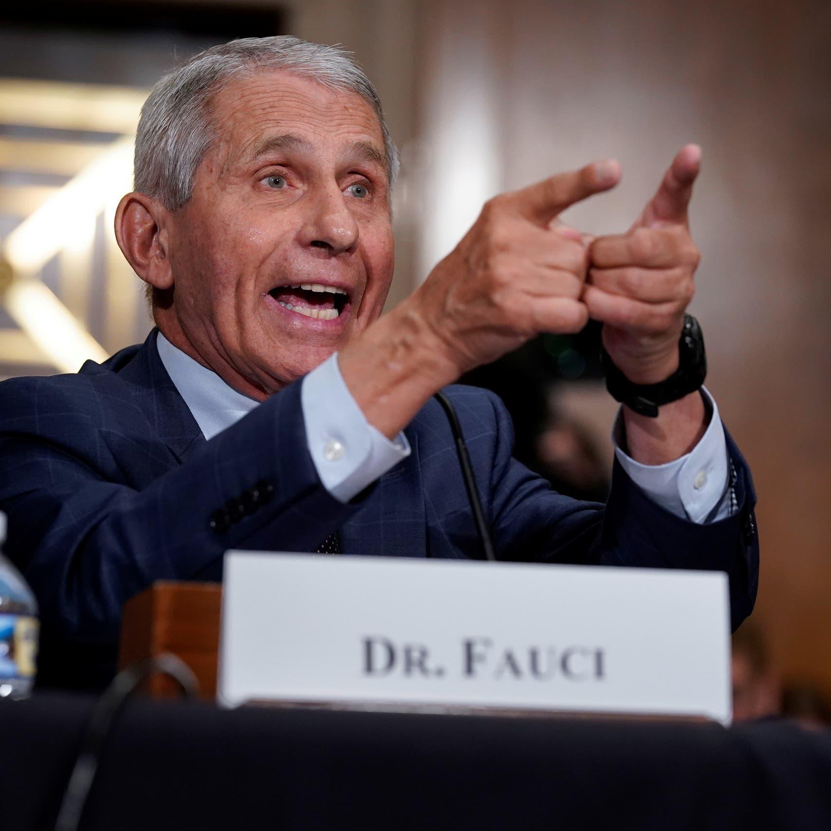 فاوتشي: بعض الأميركيين سيحتاجون لجرعة معززة من لقاح كورونا