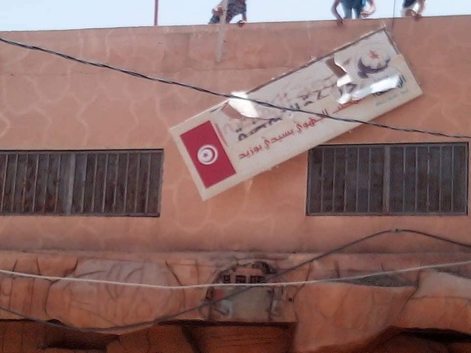 إسقاط لافتة النهضة في سيدي بوزيد