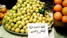 اقتصاد ایران؛ تورم تیر ماه از مرز 44 درصد عبور کرد