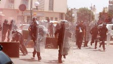 Hundreds protest in Tunisia over economic troubles due to COVID-19