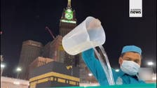Watch: How 4,000 Mecca workers sanitize Holy sites 10 times daily amid COVID-19