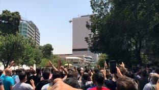 تظاهرات احتجاج لمعلمي إيران.. في عدة محافظات