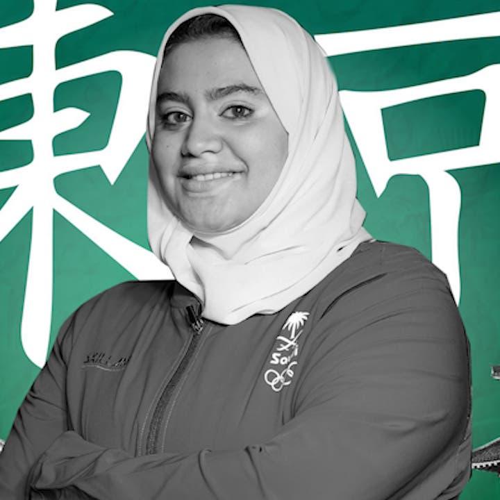 Tahani al-Qahtani gets Saudi online support ahead Tokyo match against Israeli athlete