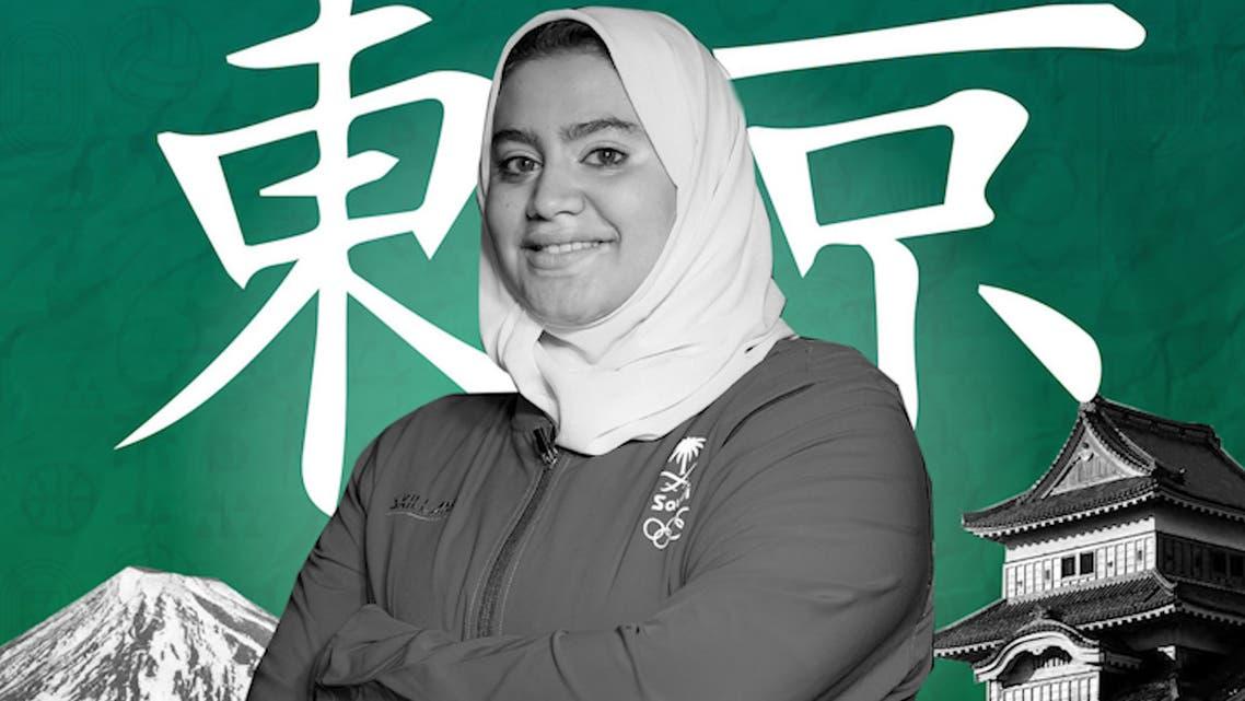 Saudi Arabia's Tahani al-Qahtani, one of 33 athletes representing the Kingdom at the Tokyo Olympics this year