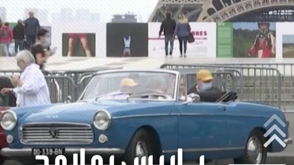 سيارات كلاسيكية تجوب شوارع باريس في تقليد سنوي