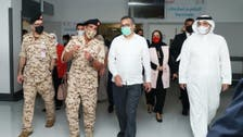 WHO chief opens new office in Bahrain, lauds efforts against COVID-19