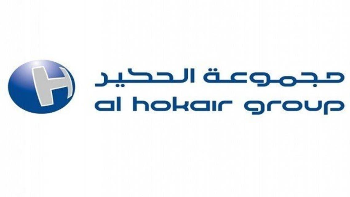 مجموعة عبدالمحسن الحكير للسياحة والتنمية