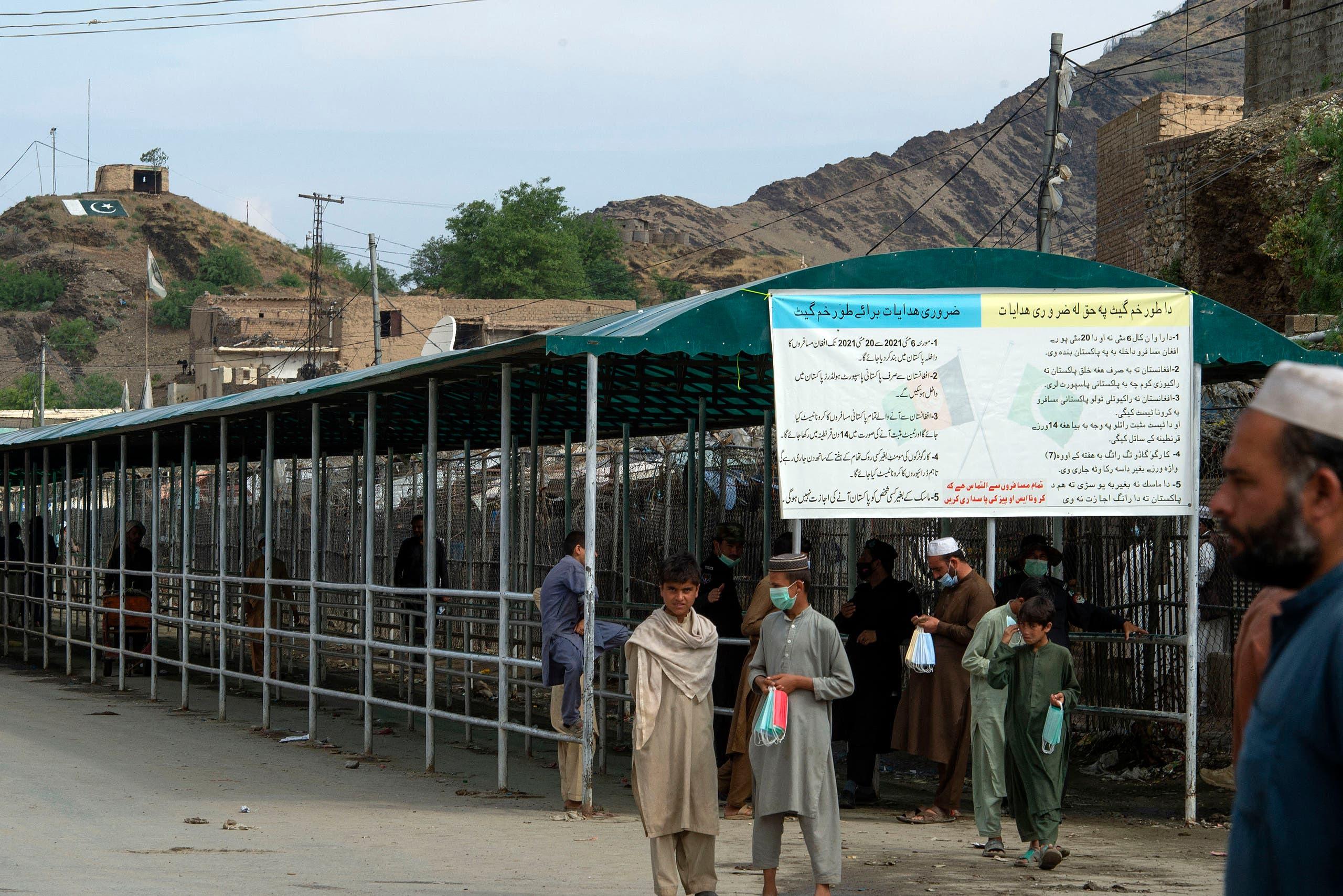 معبر حدودي بين باكستان وأفغانستان (أرشيفية)