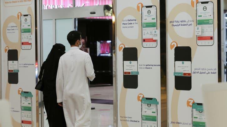 ویکسی نیشن نہ لگوانے پر سعودی عرب میں سرکاری جگہوں اور پبلک ٹرانسپورٹ میں داخلہ بند