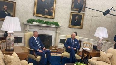 بايدن والكاظمي يتفقان على إنهاء المهمة القتالية الأميركية في العراق بنهاية 2021