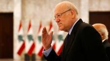 لبنان:نجیب میقاتی نئی کابینہ کی تشکیل کے لیے پارلیمان کی حمایت کے حصول میں کامیاب