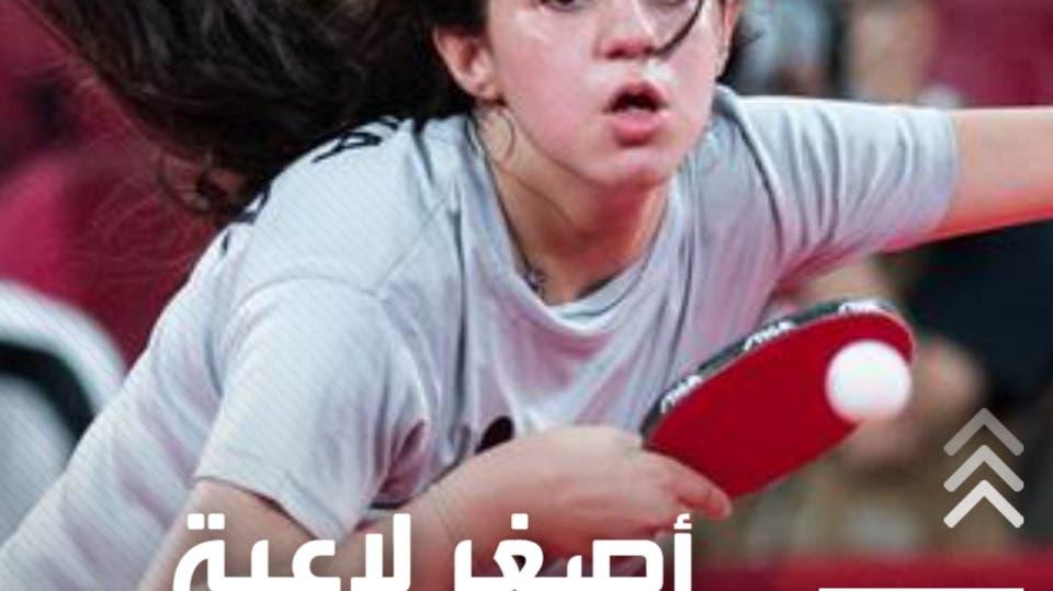 لاعبة تنس سورية أصغر مشاركة في أولمبياد طوكيو