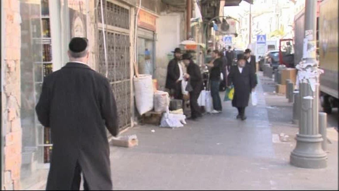 Ultra-Orthodox men in a Jerusalem street. (Reuters)