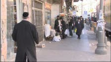 Israeli new gov't  wants more ultra-Orthodox men to work, but faces pushback