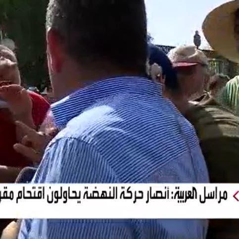 أنصار حركة النهضة يعتدون على مراسل العربية أمام البرلمان التونسي