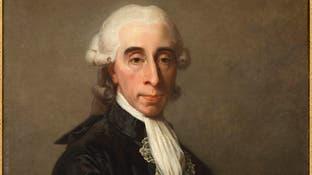لهذه الأسباب أعدم الفرنسيون عام 1793 أول رئيس للبرلمان
