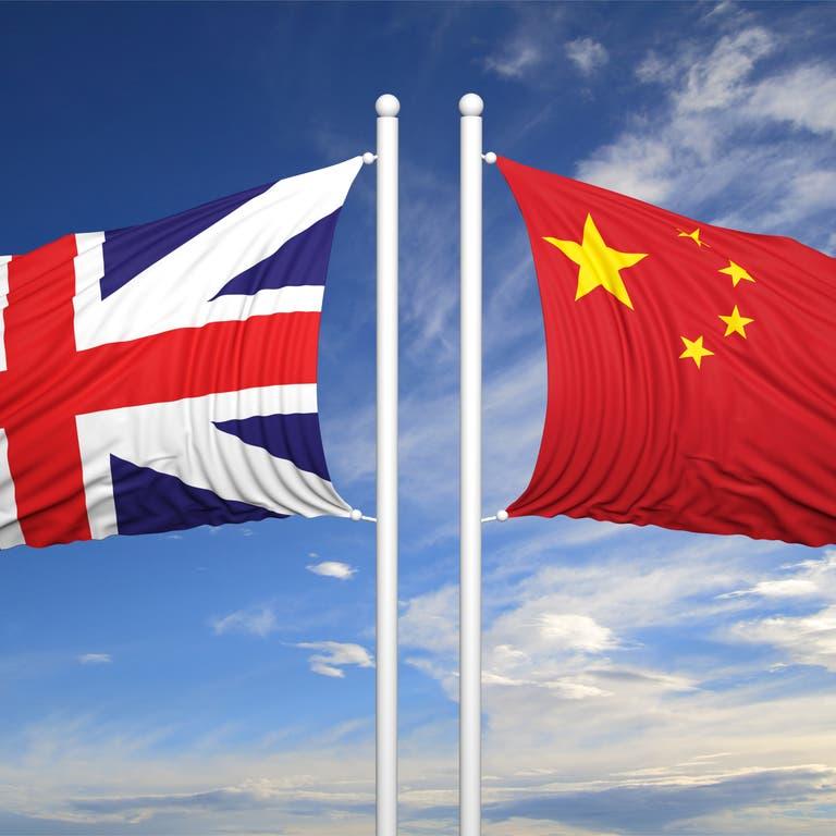 """بعد """"هواوي"""".. بريطانيا تواصل إقصاء الشركات الصينية من مشاريع البنى التحتية"""
