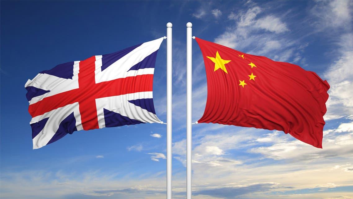 علما الصين وبريطانيا