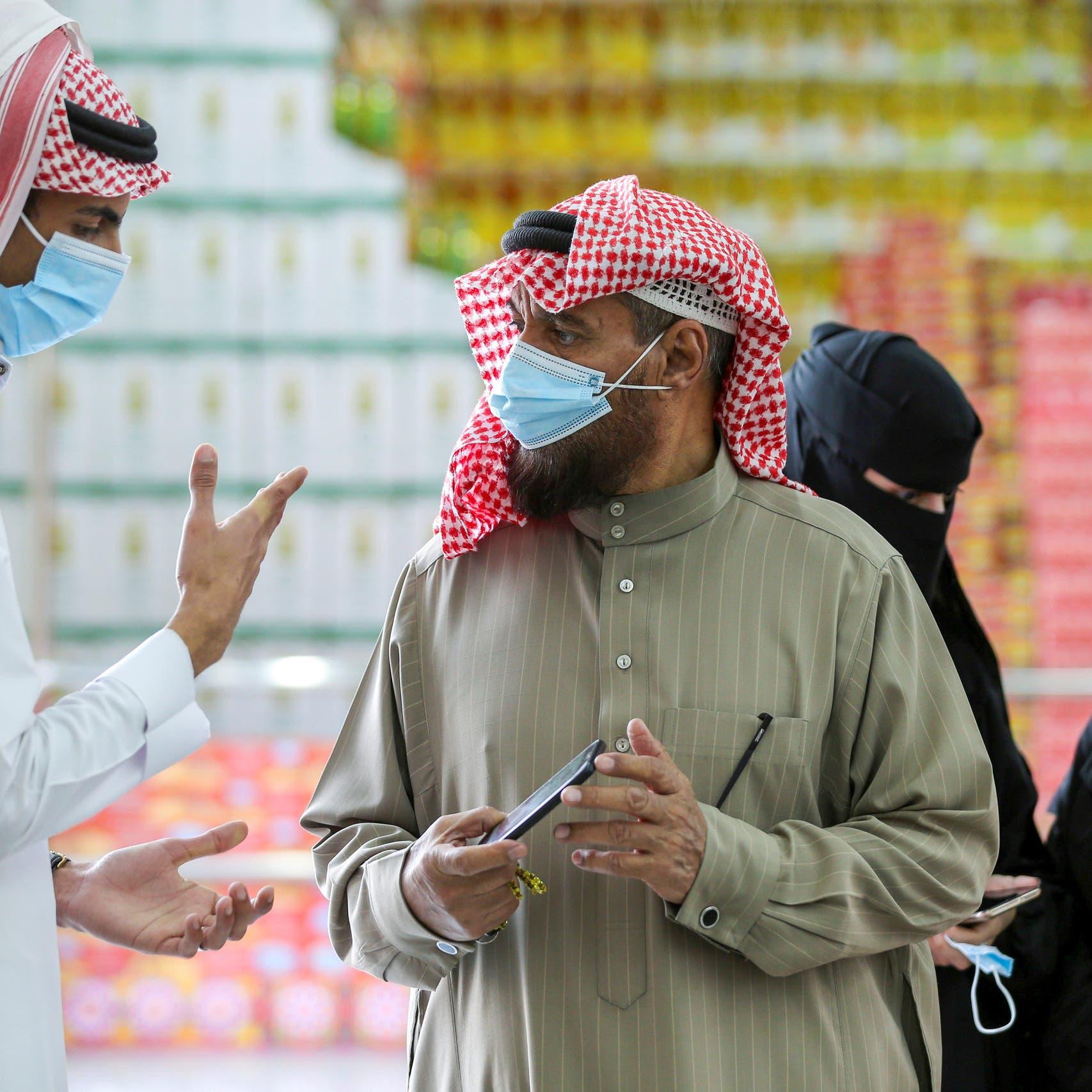 Saudi Arabia reports 1,379 new COVID-19 cases, 10 deaths
