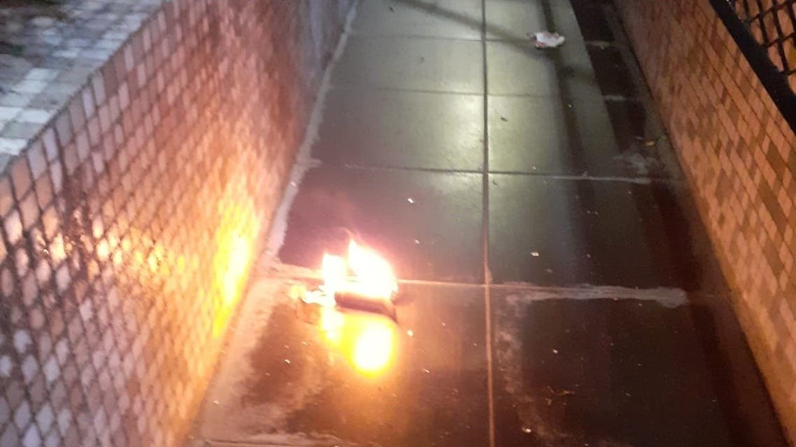 The Cuban Embassy in Paris says that its embassy building in the French capital had been attacked with Molotov cocktails. (Twitter)