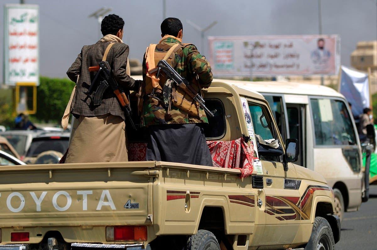 من ميليشيا الحوثي في اليمن