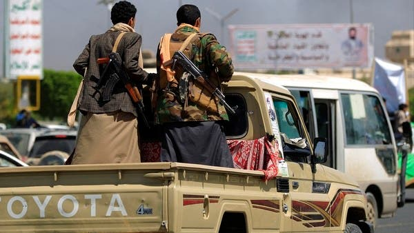 , Saudi Defense Forces destroy Houthi drone aimed at Jazan, The World Live Breaking News Coverage & Updates IN ENGLISH