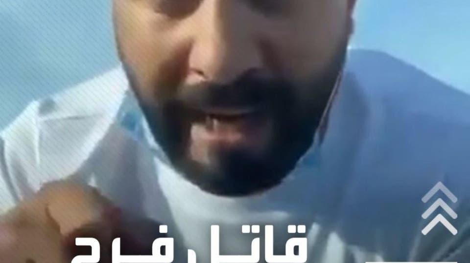 بعد حكم الإعدام شنقا.. حكم جديدة ضد قاتل الكويتية فرح واعترافات صادمة