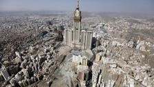 Saudi citizen arrested after slapping doctor in Mecca hospital