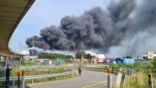 فيديو.. انفجار ضخم في مصنع للكيماويات بألمانيا