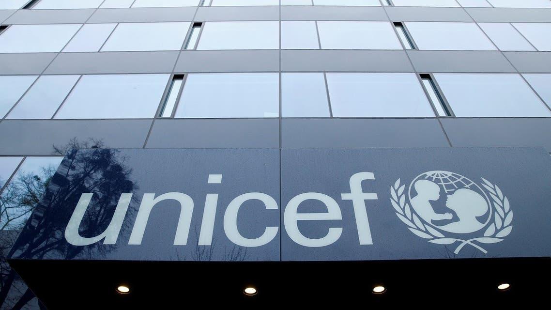 UNICEF headquarters in Geneva. (Reuters)