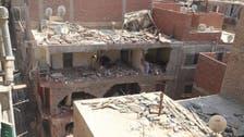 مقتل رجل بانهيار مبنى في مصر.. وزوجته تحت الأنقاض