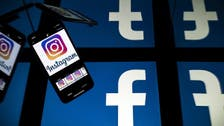 Instagram adds safety features after critics fret over service for young users