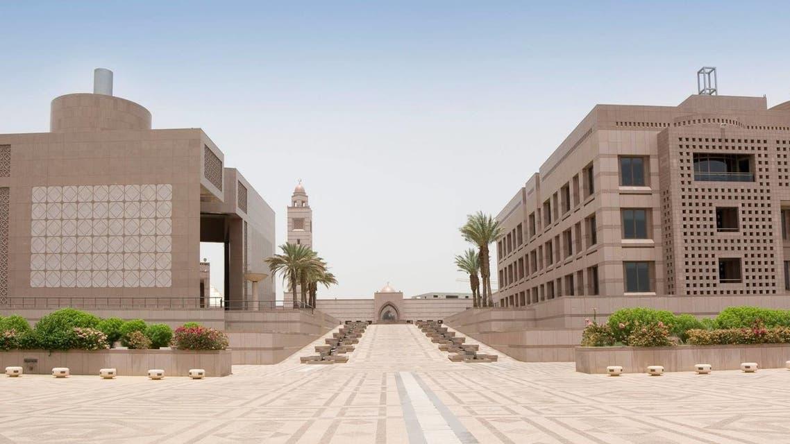 The King Abdulaziz University campus in Jeddah, Saudi Arabia. (Facebook)