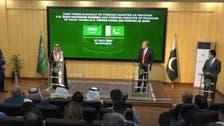 گفتوگوی سعودی و پاکستان درباره روابط دوجانبه و تحولات افغانستان