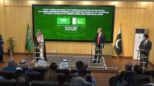 وزير الخارجية السعودي: لدينا روابط قوية مع باكستان تعود لعقود من الزمن