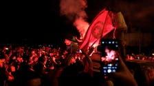A preliminary look into the Tunisian President's measures