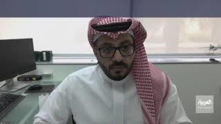 نشرة الرابعة | السعودية تستضيف منتدى للثورة الصناعية الرابعة