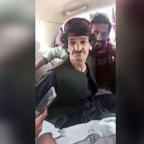 Afghan comedian Khasha Jawan assaulted, killed by Taliban: Report