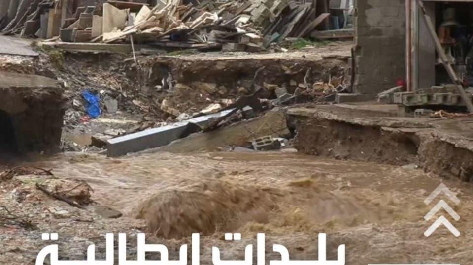 بعد حرائق واسعة وعاصفة بَرد.. فيضانات في بلدات إيطالية تحدث أضرارا واسعة
