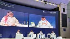 السعودية.. انطلاق أعمال منتدى الثورة الصناعية الرابعة