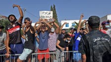 Timeline: Tunisia's journey from revolution to democracy